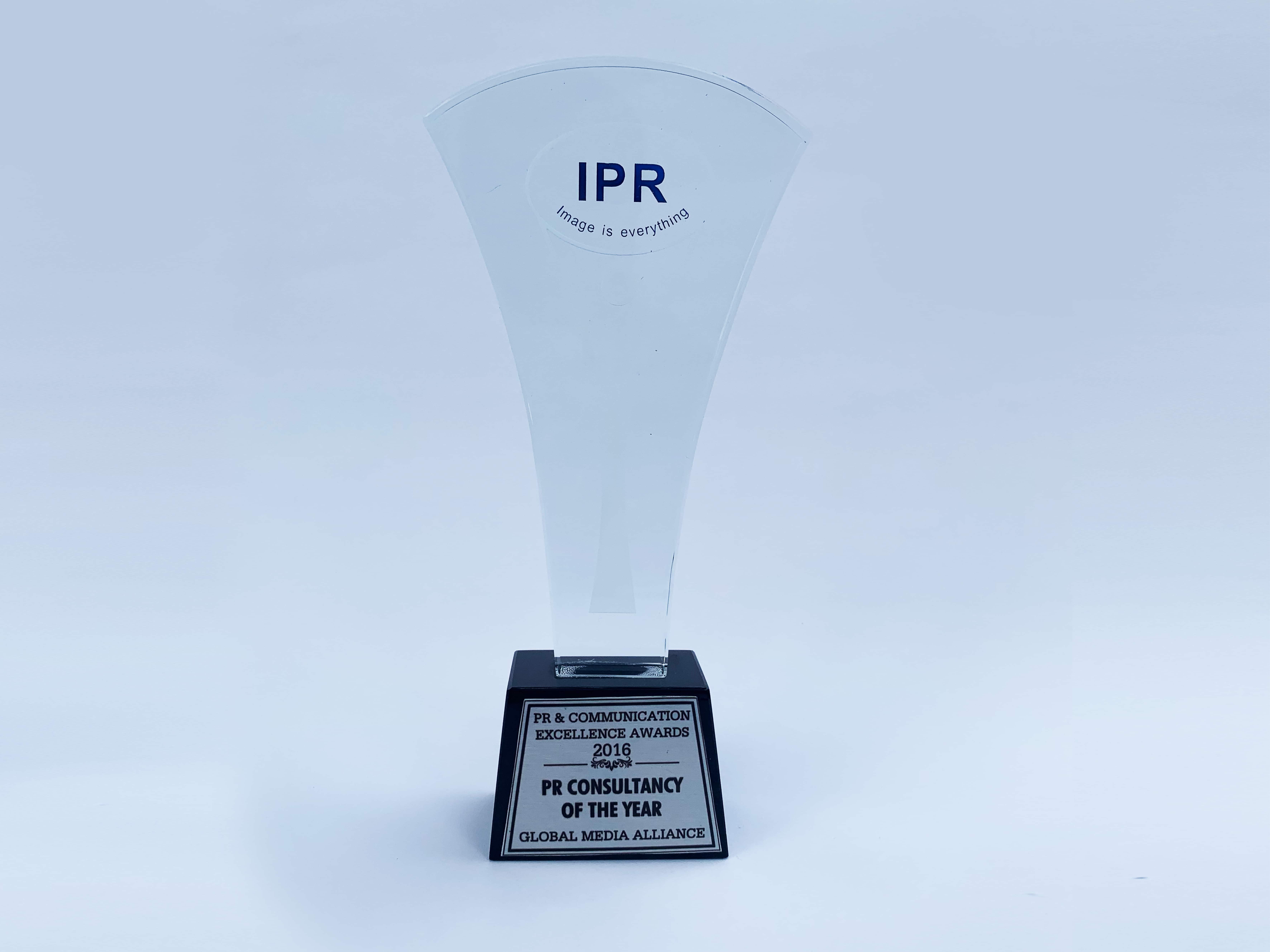 IPR-Awards 2016