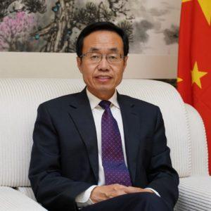 Amb. Shi Ting Wang